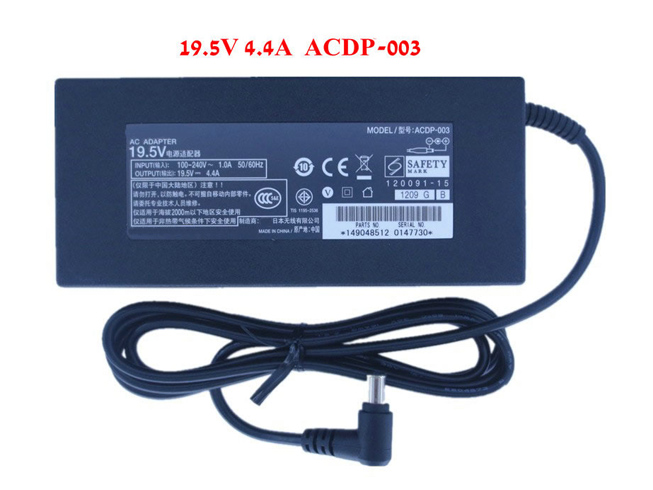 Adaptere ACDP-003