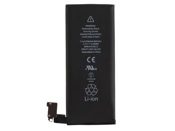 mobilbatteri LIS1445APPC
