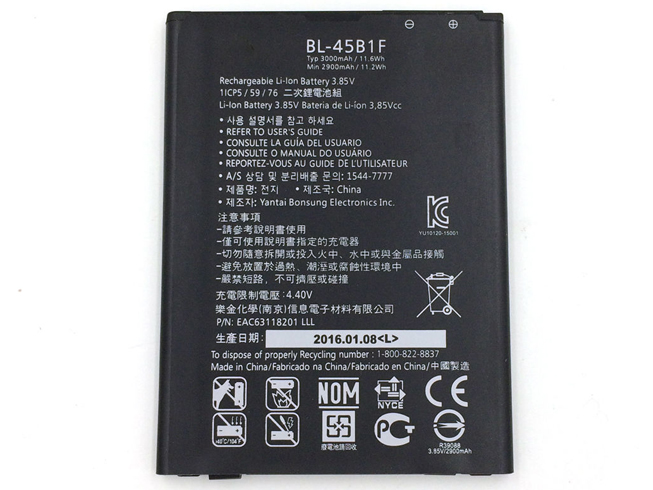 Handy-Batterie BL-45B1F