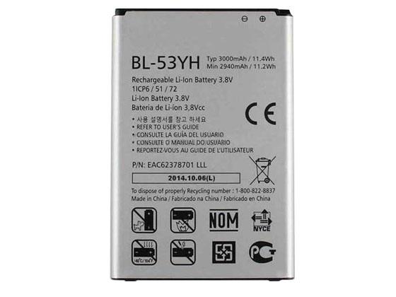 mobilbatteri BL-53YH