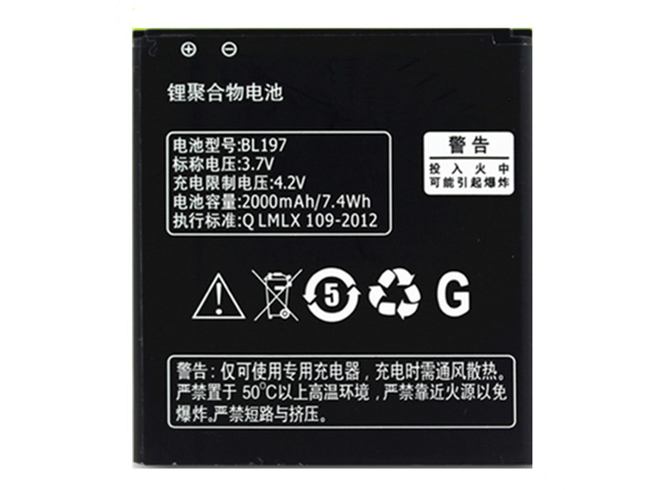 lenovo battery BL197