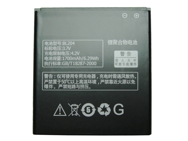 lenovo battery BL204