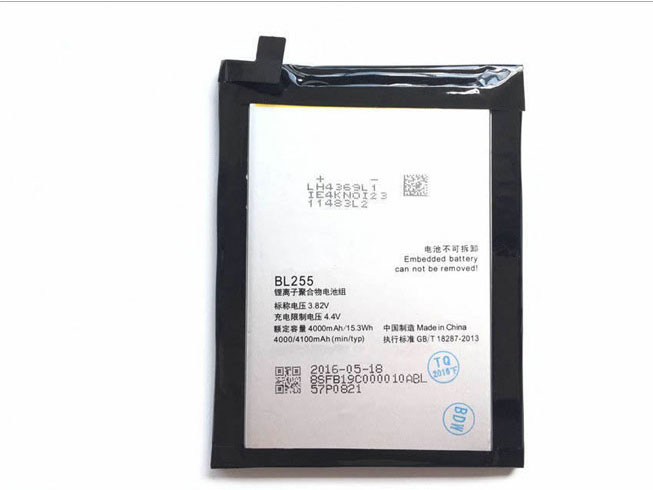 lenovo battery BL255