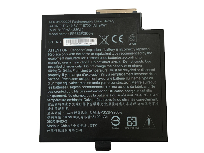 Getac BP3S3P2900-2 battery