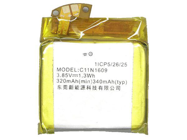 C11N1609
