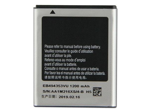 EB494353VU