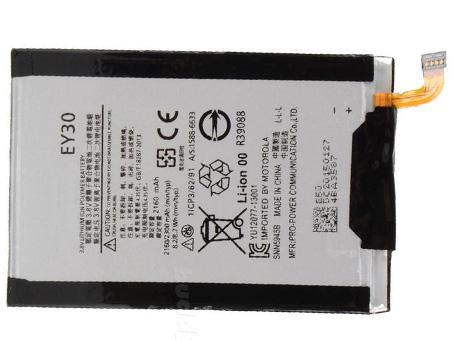 mobilbatteri EY30