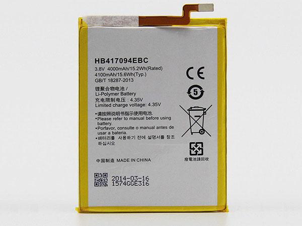 mobilbatteri HB417094EBC