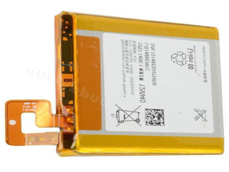 SONY LIS1499ERPC battery