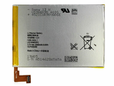 LIS1509ERPC Battery