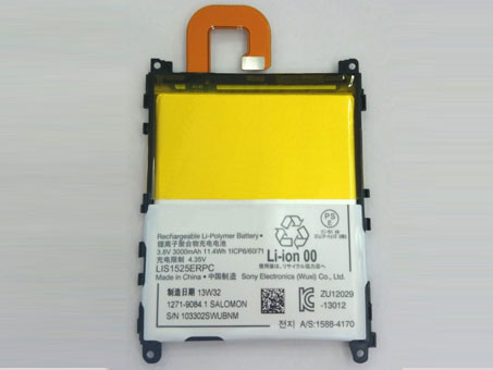 SONY LIS1525ERPC battery