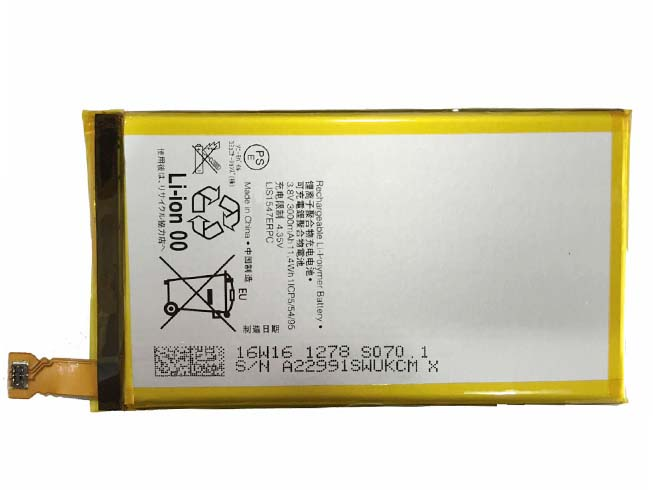 sony battery LIS1547ERPC