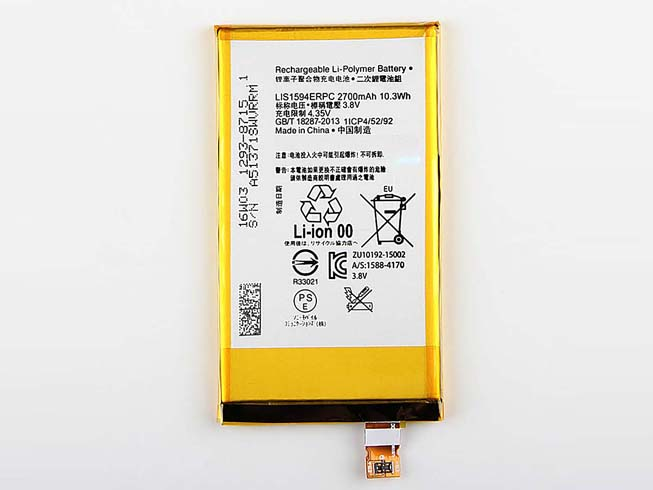 sony battery LIS1594ERPC