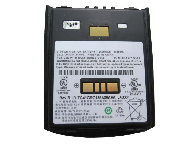 Motorola MC55 battery