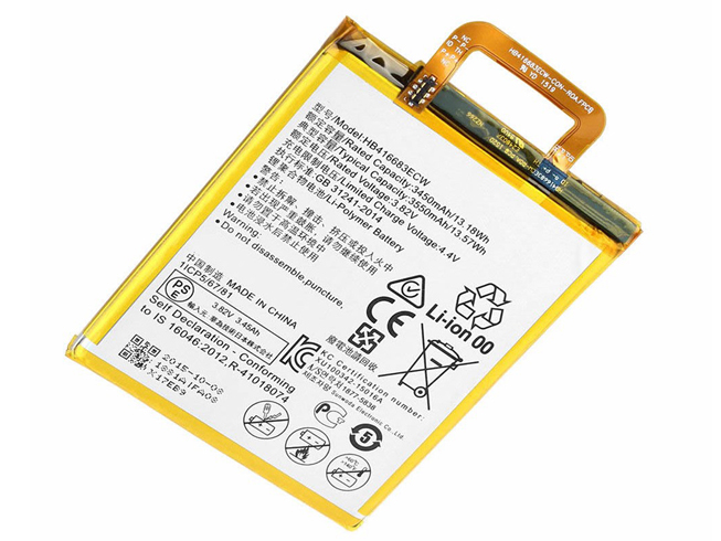 mobilbatteri HB416683ECW