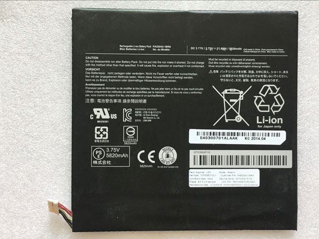 Batteri til tablet PA5204U-1BRS