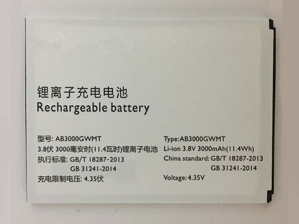 philips battery AB3000GWMT