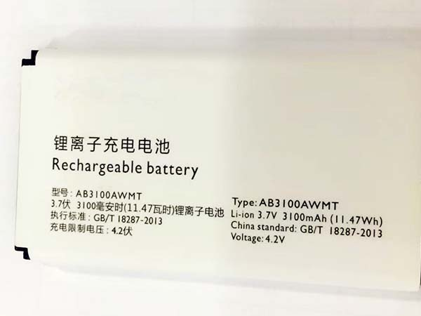 philips battery AB3100AWMT