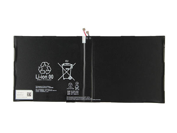Sony LIS2206ERPC battery
